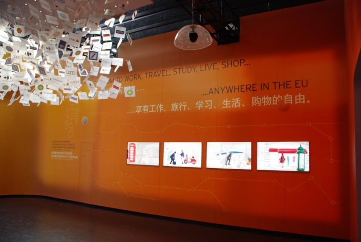 textile adhésif - Expo Universelle Shanghai